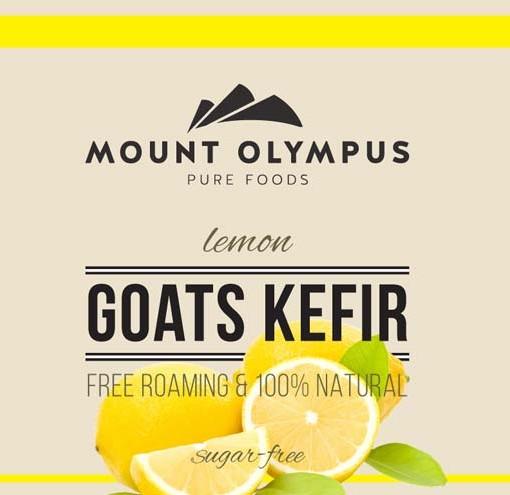 lemon-kefir-label
